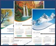 calendare-deosebite-42